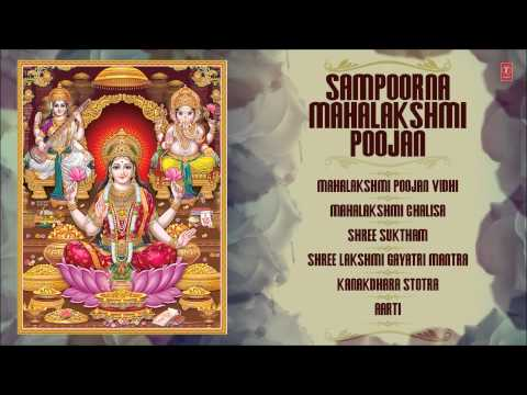 Diwali Pooja Vidhi Lakshmi Chalisa Skutham Kanakdhara Lakshmi...