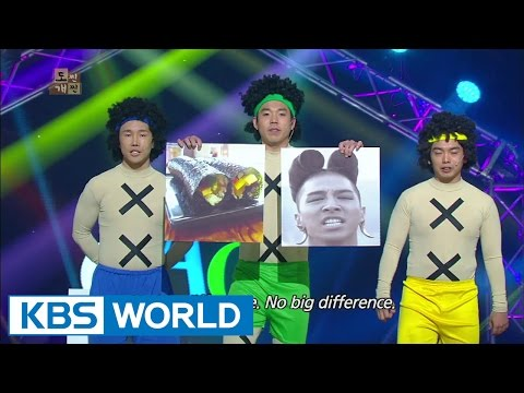 No Big Difference | 도찐개찐 (Gag Concert 2015.01.17)