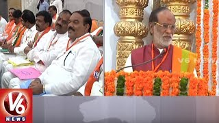 BJP Chief Laxman Speech At Warangal BJP State Level Executive Meeting