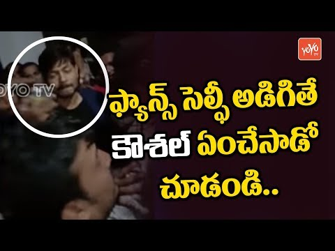 Kaushal Craze | Kaushal Army Celebrations | Bigg Boss Winner | Kaushal Manda | YOYO TV Channel