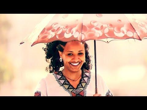 Khalid Kebir - Akale Wube አካሌ ውቤ (Amharic)