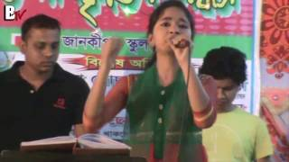 অবিকল সালমার মতো কণ্ঠে আমি চাইলাম যারে full song video Bogra Tv