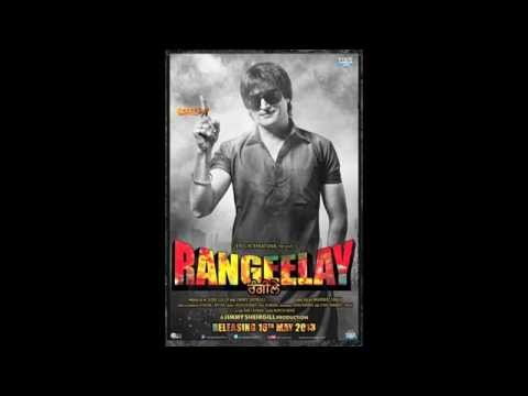 Rangeelay - First Look