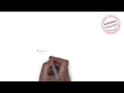 Видео как нарисовать СССР
