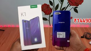 Oppo K1 Unboxing Review ▶️।। Camera 📸 Test ।। Fingerprint Test ।। Offer Price ₹14490 🔥 Offer