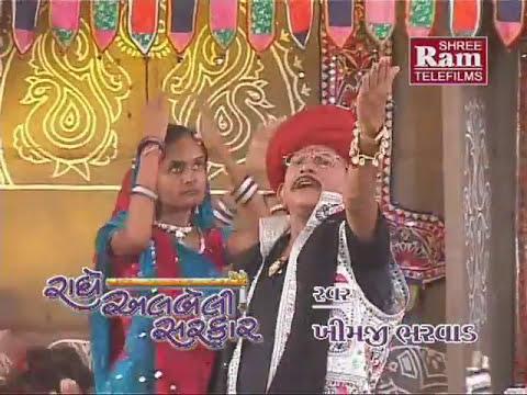 03 Nandgher Aanand Bhayo Jay Kanaiyalal Ki