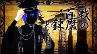 Sono Yoru no Samurai - MiichanDasokuSenbonzakura(English ann, Romaji)