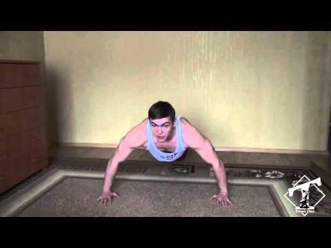 Накачать грудь дома (отжимания от пола)