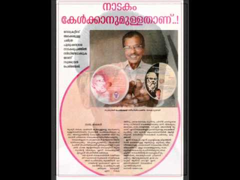 SURENDRAN PERINCHERY - VISWAROOPAM