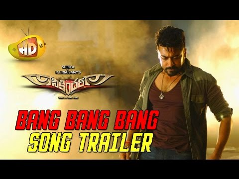 Suriya Sikindar Song Trailer - Bang Bang Bang Song - Samantha...