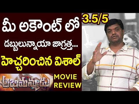 Abhimanyudu Movie Review and Rating | 2018 Telugu movie Review | Vishal |  Samantha |  Mithran PS