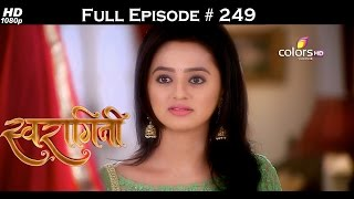 Swaragini - 5th February 2016 - स्वरागिनी - Full Episode (HD)