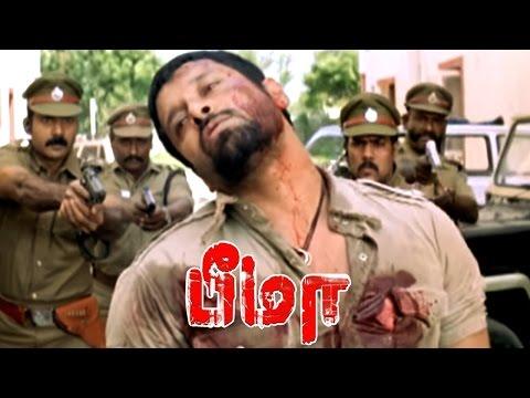 Bheema Tamil movie scenes   Bheema Climax   Shafi kills Trisha   Ashish Vidyarthi encounters Vikram