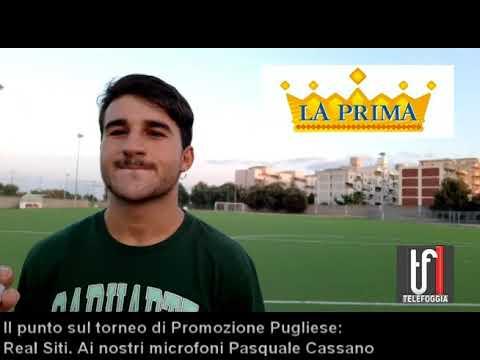 VIDEO: Real Siti ecco Pasquale Cassano che fa il punto sul Torneo di Promozione