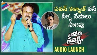 Naga Babu Slams Pawan Kalyan Haters | Naa Peru Surya Naa Illu India Audio Launch | Allu Arjun