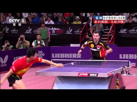 2013 WTTC (ms-qf) MA Long - BOLL Timo [HD] [Full Match/Chinese]