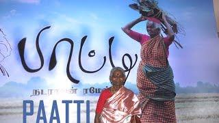 Poraali - new tamil movie | Paatti | tamil full movie 2013