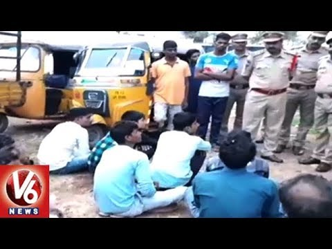 Cordon Search Operation In Mylar Devulapally | Police Arrest 15 Suspects & Seized 61 Vehicles | V6