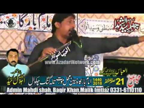 Zakir Zeeshan Alim || Majlis 21 Safar 2018 Hussain Mahal Moorat ||