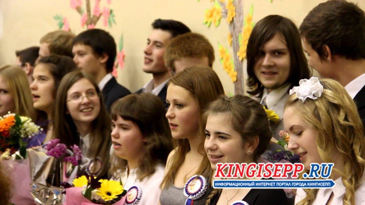 Сайт 5 школы кингисепп 9 фотография