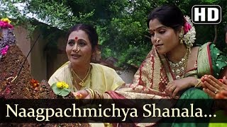 Naagpachmichya Shanala - Daiv Dete - Suhasini Deshpande - Pradeep Kabre - Marathi Movie Songs