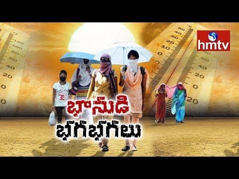 Extreme Summer Heat Safety Precautions And Tips | Telugu News | Hmtv
