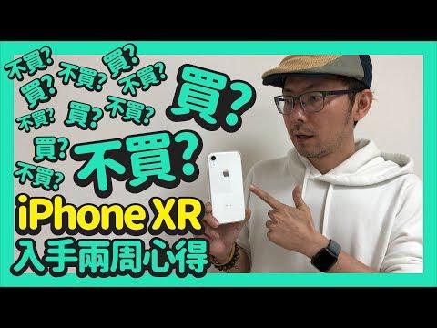 Apple iPhone XRдёждйее!йеезйеиЁдедёееи?