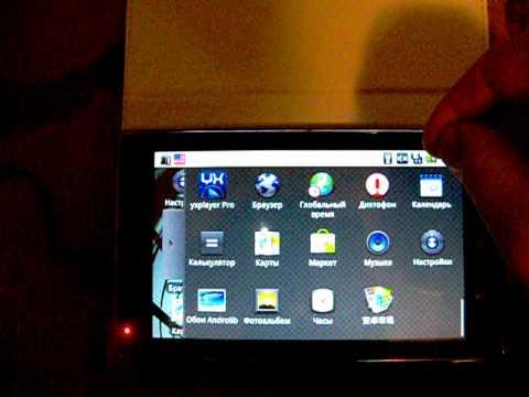 Android  Игры 3D G-sensor