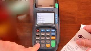 """Оплата по платежной карте и выдача контрольного чека на ККМ с ФПД PAX S80 NORDOnlineKZ"""""""