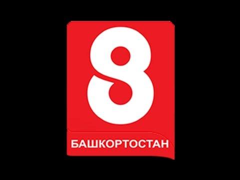 Спартакиада учащихся России 2017. Хоккей