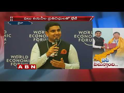 Nara Lokesh Busy In China Tour | Updates | ABN Telugu