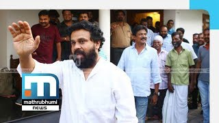 Dileep Had Strong Vengeance Against Actress Charge Sheet  Mathrubhumi News