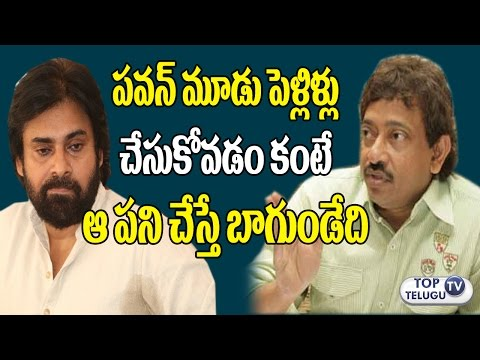 Ram Gopal Varma Controversial Comments On Pawan Kalyan | Bandla Ganesh | RGV Tweets | Top Telugu TV