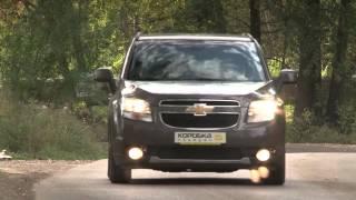 Драйв-тест Chevrolet Orlando