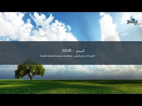 Ruqyah Sihr - Khalid Al Hibshi | Shërim me Kur'an nga Magjia | الرقية السحر - خالد الحبشي