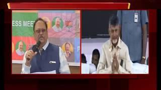 Left Party Leaders Satires on CM Chandrababu Over Dharma Poratam Deeksha    AP Special Status