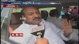 CM Chandrababu Naidu Focus On AP Assembly Candidates Selection