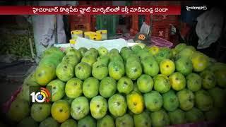 మామిడికి మసిపూస్తున్న దళారులు..| Brokers makes Mango Adulterated | Story