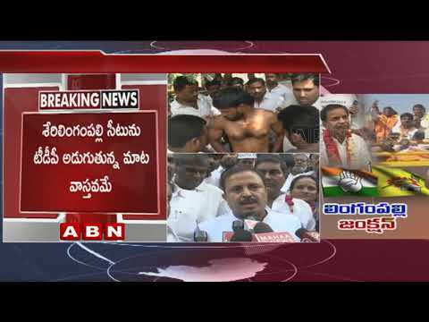 Ticket Row | Bikshapathi Yadav Calls off Protest Outside Gandhi Bhavan | ABN Telugu