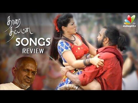 Tharai Thappattai Songs Review  Sasikumar, Varalaxmi, Bala,Ilayaraja  Aarambam Aavadhu
