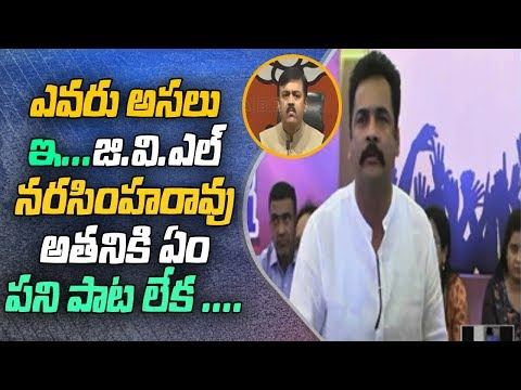 Hero Shivaji responds to G.V.L Narasimha Rao's operation peda comments
