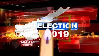 Mahaa News Analysis On Kadapa Candidates Profiles | More Details | MAHAA NEWS