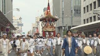 祇園祭で「山鉾巡行」