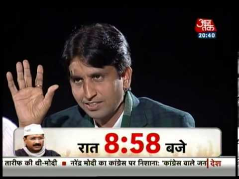 Seedhi Baat: Dr. Kumar Vishwas video