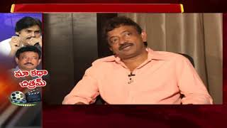 RGV Counter to Pawan Kalyan Questions || Pawan Kalyan's Mother Controversy