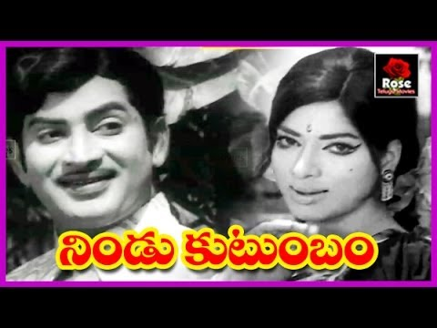 Nindu Kutumbam - Krishna Telugu Full Length Movie || Krishna...