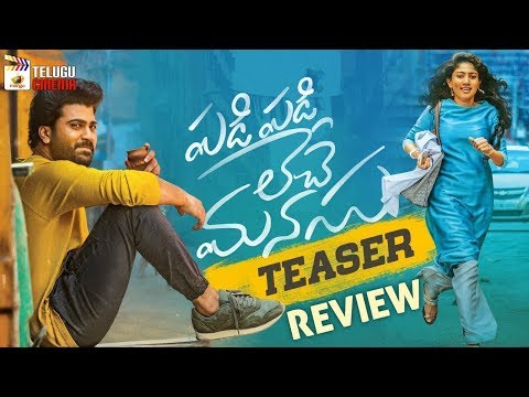 Padi Padi Leche Manasu Movie TEASER review | Sharwanand | Sai Pallavi | Telugu Movie Trailers 2018