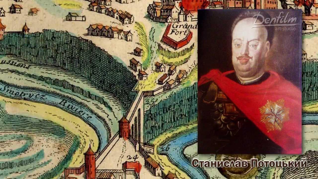 Історія Станиславівської фортеці (Івано-Франківськ)
