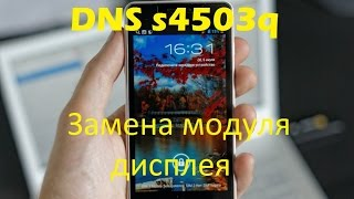 Замена дисплея и сенсора на DNS s4503q 4503q / Display Replacement Innos  i6 i6c