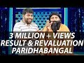Results  & Revaluation Paridhabangal | Baba Ramdev Troll | Madras Central